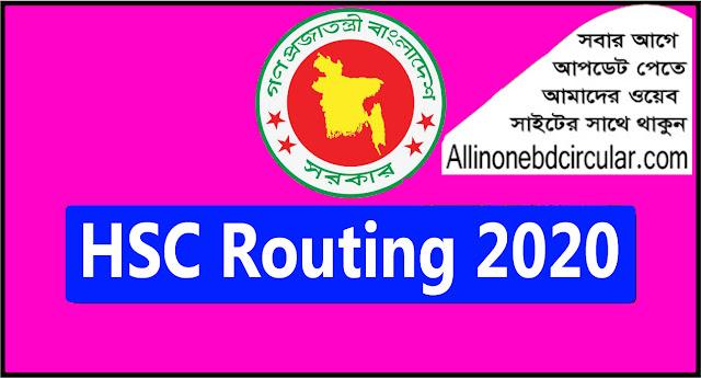 HSC Routine 2020 - Education Board Dhaka