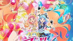 Download Aikatsu On Parade! Episode 2 Subtitle Indonesia