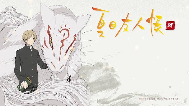 Natsume Yuujinchou Season 4 (Episode 01 - 13) Batch Subtitle Indonesia