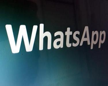 Enkripsi End-to-End WhatsApp