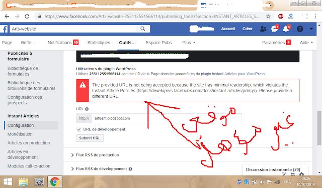 كيفية ربح المال من الفيسبوك بطريقة مشابهة لأدسنس|  الربح من Facebook Instant Articles