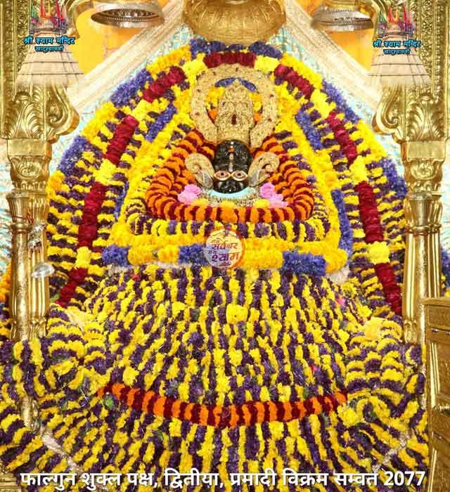 khatushyamji darshan 15 march 2021