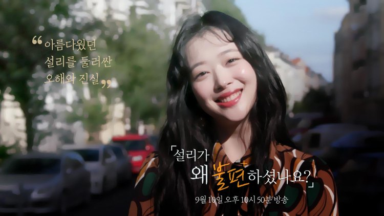 Choiza are dating in the new documentary