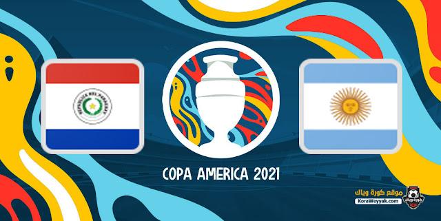 نتيجة مباراة الأرجنتين وباراجواي اليوم 21 يونيو 2021 في كوبا أمريكا 2021