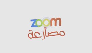 تردد قناة زووم مصارعة الجديد 2020 Zoom WWEعلى النايلسات