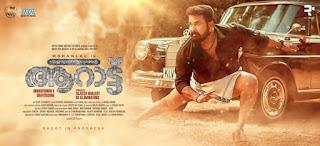 Aaraattu First Look Poster 1
