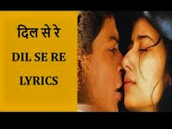 Dil se re Lyrics-A R Rahman-Dil Se-Shah Rukh Khan