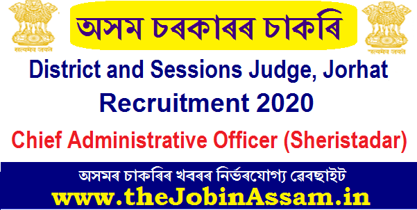 District and Sessions Judge, Jorhat Recruitment 2020