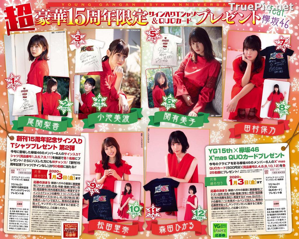 Image Japanese Idol Singer - Yumiko Seki (関有美子) - Beautiful Picture Collection 2020 - TruePic.net - Picture-2