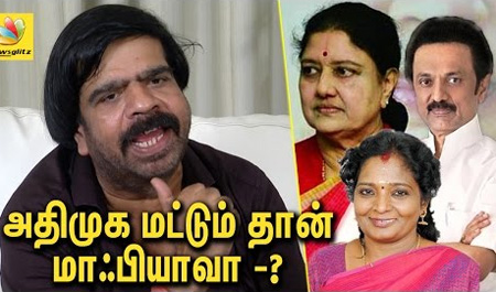T Rajendar Funny Speech | Latest Tamil News