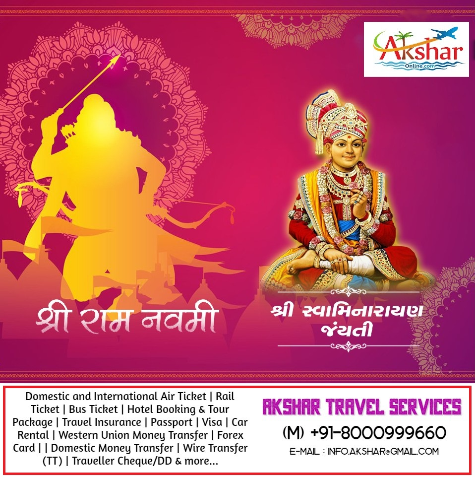 India travel, travel in India, cheap air tickets, cheap flights, flight, hotels, hotel, holidays, bus tickets, air travel, air tickets, holiday packages, travel packages, railways, trains, rail, aksharonline India, Travel Agent in India, Travel Agent in Gujarat, Travel Agent in Ahmedbad, Cheap Domestic and International Air Ticket Booking, Hotel Booking, Tour Packages, Western Union Money Transfer, Foreign Exchange, Travel Insurance, Car Rental, Utility Bill Payment, Bus Ticketing and More, Cheap Flight Ticket, Cheap Air Ticket, Air Ticket Agent in India, Air Ticket Agent in Ahmedabad, Air Ticket Agent in Gujarat, Air Ticket Agent in Ghatlodia, Flight Ticket Booking,Cheap Railway Ticket, Cheap Railway Ticket, Railway Ticket Agent in India, Railway Ticket Agent in Ahmedabad, Railway Ticket Agent in Gujarat, Railway Ticket Agent in Ghatlodia, Railway Ticket Booking,,Cheap Rail Ticket, Cheap Rail Ticket, Rail Ticket Agent in India, Rail Ticket Agent in Ahmedabad, Rail Ticket Agent in Gujarat, Rail Ticket Agent in Ghatlodia, Rail Ticket Booking,Cheap Bus Ticket, Cheap Bus Ticket, Bus Ticket Agent in India, Bus Ticket Agent in Ahmedabad, Bus Ticket Agent in Gujarat, Bus Ticket Agent in Ghatlodia, Bus Ticket Booking,Cheap Hotel Ticket, Cheap Hotel Ticket, Hotel Ticket Agent in India, Hotel Ticket Agent in Ahmedabad, Hotel Ticket Agent in Gujarat, Hotel Ticket Agent in Ghatlodia, Hotel Ticket Booking,Cheap Travel Insurance Ticket, Cheap Travel Insurance Ticket, Travel Insurance Ticket Agent in India, Travel Insurance Ticket Agent in Ahmedabad, Travel Insurance Ticket Agent in Gujarat, Travel Insurance Ticket Agent in Ghatlodia, Travel Insurance Ticket Booking,Cheap Car Rental Ticket, Cheap Car Rental Ticket, Car Rental Ticket Agent in India, Car Rental Ticket Agent in Ahmedabad, Car Rental Ticket Agent in Gujarat, Car Rental Ticket Agent in Ghatlodia, Car Rental Ticket Booking,Daily Service bus ticket booking, volvo bus ticket agent, volvo ticket agent in ahmedabad, volvo ticket, air ticket international, international air ticket agent, international flight ticket agent in ahmedabad, domestic air ticket booking, domestic and international air ticket booking agency, air ticket booking center, airline ticket booking center, 24hrs ticketing, air ticket india, air ticket international, sola ticket booking, ghatlodia ticket booking, ahmedabad ticket booking agent, railway ticket agent in ahmedabad, hotel booking in ahmedabad, flight ticket agent in ahmedabad, Flight booking, domestic flights, international flights,cheap air tickets, flight booking, air ticket booking, hotel booking, packages, buses, 5 star hotels, discount on hotels, Tour agent in ghatlodia, travel agent in ghatlodia, ghatlodia air travel agency, airline travel booking, flight booking, flight reservation, tour operator in ghatlodia, travel agent in ghatlodia, cheap flights, cheap tickets, expedia flights, seats availability, reservation, enquiry, pnr enquiry, cheap air tickets, flight booking, air ticket booking, hotel booking, indianrail, irctc, reservation irctc, luxury train in india, asia travel and hotels, indian travel agency, resorts, hotelairline tickets, holiday, travel ,hotels, hotel, flight booking, cheap flight tickets, package tours, discount air ticket, air ticket offers, air ticket offer, airticket, china airlines,air ticket,travel agency,cheap airline tickets,,cheap air tickets,cheap air,cheap airfare,cheap o air,cheap plane tickets,airplane ticket,travel sites,airline flights, travel websites,travel deals,places to visit,beach holidays,travel packages,best flight deals,travel agencies,best at travel,places to go,disney vacation planner,tour agency,travel consultant,local travel agents,rail europe travel agents,rail travel agent,international travel agency,corporate travel agent,honeymoon travel agent, become airline ticket agent, airline ticket agent calgary, airline ticket agent in ahmedabad, airline ticket agent in ghatlodia, travel agency near me, travel agency in ahmedabad, travel agency in bapunagar, travel agency in dariyapur, travel agency in shahpur, travel agency in khanpur, travel agency in mirzapur, travel agency in shahibaug, travel agency in kali, travel agency in chandola lake, travel agency in bodakdev, travel agency in maninagar, travel agency in vastrapur, travel agency in nava vadaj, travel agency in Ambawadi, travel agency in Ellis Bridge, travel agency in navrangpura, travel agency in ghatlodiya, travel agency in naroda, travel agency in jodhpur, travel agency in paldi, travel agency in bopal, travel agency in ranip, travel agency in gota, travel agency in sarkhej, travel agency in vasana, travel agency in vejalpur, travel agency in gomtipur, travel agency in C G Road, travel agency in lawgarden, travel agency in laldarwaja, travel agency in prahladnagar, travel agency in satellite, travel agency in jivrajpark, travel agency in narol, travel agency in vatwa, travel agency in  ghodasar, travel agency in gurukul, travel agency in  isanpur, travel agency in chandkheda, travel agency in vastral, travel agency in juhapura, travel agency in thaltej, travel agency in chandlodiya, travel agency in krishnanagar, travel agency in shilaj, travel agency in vastral, travel agency in meghani nagar, travel agency in ashtodia, travel agency in gandhinagar, travel agency in kalol, travel agency in bhavnagar, travel agency in mehsana, travel agency in palanpur, travel agency in banaskantha, Rail Ticket Booking Agent near me, Rail Ticket Booking Agent in ahmedabad, Rail Ticket Booking Agent in bapunagar, Rail Ticket Booking Agent in dariyapur, Rail Ticket Booking Agent in shahpur, Rail Ticket Booking Agent in khanpur, Rail Ticket Booking Agent in mirzapur, Rail Ticket Booking Agent in shahibaug, Rail Ticket Booking Agent in kali, Rail Ticket Booking Agent in chandola lake, Rail Ticket Booking Agent in bodakdev, Rail Ticket Booking Agent in maninagar, Rail Ticket Booking Agent in vastrapur, Rail Ticket Booking Agent in nava vadaj, Rail Ticket Booking Agent in Ambawadi, Rail Ticket Booking Agent in Ellis Bridge, Rail Ticket Booking Agent in navrangpura, Rail Ticket Booking Agent in ghatlodiya, Rail Ticket Booking Agent in naroda, Rail Ticket Booking Agent in jodhpur, Rail Ticket Booking Agent in paldi, Rail Ticket Booking Agent in bopal, Rail Ticket Booking Agent in ranip, Rail Ticket Booking Agent in gota, Rail Ticket Booking Agent in sarkhej, Rail Ticket Booking Agent in vasana, Rail Ticket Booking Agent in vejalpur, Rail Ticket Booking Agent in gomtipur, Rail Ticket Booking Agent in C G Road, Rail Ticket Booking Agent in lawgarden, Rail Ticket Booking Agent in laldarwaja, Rail Ticket Booking Agent in prahladnagar, Rail Ticket Booking Agent in satellite, Rail Ticket Booking Agent in jivrajpark, Rail Ticket Booking Agent in narol, Rail Ticket Booking Agent in vatwa, Rail Ticket Booking Agent in  ghodasar, Rail Ticket Booking Agent in gurukul, Rail Ticket Booking Agent in  isanpur, Rail Ticket Booking Agent in chandkheda, Rail Ticket Booking Agent in vastral, Rail Ticket Booking Agent in juhapura, Rail Ticket Booking Agent in thaltej, Rail Ticket Booking Agent in chandlodiya, Rail Ticket Booking Agent in krishnanagar, Rail Ticket Booking Agent in shilaj, Rail Ticket Booking Agent in vastral, Rail Ticket Booking Agent in meghani nagar, Rail Ticket Booking Agent in ashtodia, Rail Ticket Booking Agent in gandhinagar, Rail Ticket Booking Agent in kalol, Rail Ticket Booking Agent in bhavnagar, Rail Ticket Booking Agent in mehsana, Rail Ticket Booking Agent in palanpur, Rail Ticket Booking Agent in banaskantha, Air Ticket Booking Agent near me, Air Ticket Booking Agent in ahmedabad, Air Ticket Booking Agent in bapunagar, Air Ticket Booking Agent in dariyapur, Air Ticket Booking Agent in shahpur, Air Ticket Booking Agent in khanpur, Air Ticket Booking Agent in mirzapur, Air Ticket Booking Agent in shahibaug, Air Ticket Booking Agent in kali, Air Ticket Booking Agent in chandola lake, Air Ticket Booking Agent in bodakdev, Air Ticket Booking Agent in maninagar, Air Ticket Booking Agent in vastrapur, Air Ticket Booking Agent in nava vadaj, Air Ticket Booking Agent in Ambawadi, Air Ticket Booking Agent in Ellis Bridge, Air Ticket Booking Agent in navrangpura, Air Ticket Booking Agent in ghatlodiya, Air Ticket Booking Agent in naroda, Air Ticket Booking Agent in jodhpur, Air Ticket Booking Agent in paldi, Air Ticket Booking Agent in bopal, Air Ticket Booking Agent in ranip, Air Ticket Booking Agent in gota, Air Ticket Booking Agent in sarkhej, Air Ticket Booking Agent in vasana, Air Ticket Booking Agent in vejalpur, Air Ticket Booking Agent in gomtipur, Air Ticket Booking Agent in C G Road, Air Ticket Booking Agent in lawgarden, Air Ticket Booking Agent in laldarwaja, Air Ticket Booking Agent in prahladnagar, Air Ticket Booking Agent in satellite, Air Ticket Booking Agent in jivrajpark, Air Ticket Booking Agent in narol, Air Ticket Booking Agent in vatwa, Air Ticket Booking Agent in  ghodasar, Air Ticket Booking Agent in gurukul, Air Ticket Booking Agent in  isanpur, Air Ticket Booking Agent in chandkheda, Air Ticket Booking Agent in vastral, Air Ticket Booking Agent in juhapura, Air Ticket Booking Agent in thaltej, Air Ticket Booking Agent in chandlodiya, Air Ticket Booking Agent in krishnanagar, Air Ticket Booking Agent in shilaj, Air Ticket Booking Agent in vastral, Air Ticket Booking Agent in meghani nagar, Air Ticket Booking Agent in ashtodia, Air Ticket Booking Agent in gandhinagar, Air Ticket Booking Agent in kalol, Air Ticket Booking Agent in bhavnagar, Air Ticket Booking Agent in mehsana, Air Ticket Booking Agent in palanpur, Air Ticket Booking Agent in banaskantha, Bus Ticket Booking near me, Bus Ticket Booking in ahmedabad, Bus Ticket Booking in bapunagar, Bus Ticket Booking in dariyapur, Bus Ticket Booking in shahpur, Bus Ticket Booking in khanpur, Bus Ticket Booking in mirzapur, Bus Ticket Booking in shahibaug, Bus Ticket Booking in kali, Bus Ticket Booking in chandola lake, Bus Ticket Booking in bodakdev, Bus Ticket Booking in maninagar, Bus Ticket Booking in vastrapur, Bus Ticket Booking in nava vadaj, Bus Ticket Booking in Ambawadi, Bus Ticket Booking in Ellis Bridge, Bus Ticket Booking in navrangpura, Bus Ticket Booking in ghatlodiya, Bus Ticket Booking in naroda, Bus Ticket Booking in jodhpur, Bus Ticket Booking in paldi, Bus Ticket Booking in bopal, Bus Ticket Booking in ranip, Bus Ticket Booking in gota, Bus Ticket Booking in sarkhej, Bus Ticket Booking in vasana, Bus Ticket Booking in vejalpur, Bus Ticket Booking in gomtipur, Bus Ticket Booking in C G Road, Bus Ticket Booking in lawgarden, Bus Ticket Booking in laldarwaja, Bus Ticket Booking in prahladnagar, Bus Ticket Booking in satellite, Bus Ticket Booking in jivrajpark, Bus Ticket Booking in narol, Bus Ticket Booking in vatwa, Bus Ticket Booking in  ghodasar, Bus Ticket Booking in gurukul, Bus Ticket Booking in  isanpur, Bus Ticket Booking in chandkheda, Bus Ticket Booking in vastral, Bus Ticket Booking in juhapura, Bus Ticket Booking in thaltej, Bus Ticket Booking in chandlodiya, Bus Ticket Booking in krishnanagar, Bus Ticket Booking in shilaj, Bus Ticket Booking in vastral, Bus Ticket Booking in meghani nagar, Bus Ticket Booking in ashtodia, Bus Ticket Booking in gandhinagar, Bus Ticket Booking in kalol, Bus Ticket Booking in bhavnagar, Bus Ticket Booking in mehsana, Bus Ticket Booking in palanpur, Bus Ticket Booking in banaskantha, Hotel Tour Package Booking Agent near me, Hotel Tour Package Booking Agent in ahmedabad, Hotel Tour Package Booking Agent in bapunagar, Hotel Tour Package Booking Agent in dariyapur, Hotel Tour Package Booking Agent in shahpur, Hotel Tour Package Booking Agent in khanpur, Hotel Tour Package Booking Agent in mirzapur, Hotel Tour Package Booking Agent in shahibaug, Hotel Tour Package Booking Agent in kali, Hotel Tour Package Booking Agent in chandola lake, Hotel Tour Package Booking Agent in bodakdev, Hotel Tour Package Booking Agent in maninagar, Hotel Tour Package Booking Agent in vastrapur, Hotel Tour Package Booking Agent in nava vadaj, Hotel Tour Package Booking Agent in Ambawadi, Hotel Tour Package Booking Agent in Ellis Bridge, Hotel Tour Package Booking Agent in navrangpura, Hotel Tour Package Booking Agent in ghatlodiya, Hotel Tour Package Booking Agent in naroda, Hotel Tour Package Booking Agent in jodhpur, Hotel Tour Package Booking Agent in paldi, Hotel Tour Package Booking Agent in bopal, Hotel Tour Package Booking Agent in ranip, Hotel Tour Package Booking Agent in gota, Hotel Tour Package Booking Agent in sarkhej, Hotel Tour Package Booking Agent in vasana, Hotel Tour Package Booking Agent in vejalpur, Hotel Tour Package Booking Agent in gomtipur, Hotel Tour Package Booking Agent in C G Road, Hotel Tour Package Booking Agent in lawgarden, Hotel Tour Package Booking Agent in laldarwaja, Hotel Tour Package Booking Agent in prahladnagar, Hotel Tour Package Booking Agent in satellite, Hotel Tour Package Booking Agent in jivrajpark, Hotel Tour Package Booking Agent in narol, Hotel Tour Package Booking Agent in vatwa, Hotel Tour Package Booking Agent in  ghodasar, Hotel Tour Package Booking Agent in gurukul, Hotel Tour Package Booking Agent in  isanpur, Hotel Tour Package Booking Agent in chandkheda, Hotel Tour Package Booking Agent in vastral, Hotel Tour Package Booking Agent in juhapura, Hotel Tour Package Booking Agent in thaltej, Hotel Tour Package Booking Agent in chandlodiya, Hotel Tour Package Booking Agent in krishnanagar, Hotel Tour Package Booking Agent in shilaj, Hotel Tour Package Booking Agent in vastral, Hotel Tour Package Booking Agent in meghani nagar, Hotel Tour Package Booking Agent in ashtodia, Hotel Tour Package Booking Agent in gandhinagar, Hotel Tour Package Booking Agent in kalol, Hotel Tour Package Booking Agent in bhavnagar, Hotel Tour Package Booking Agent in mehsana, Hotel Tour Package Booking Agent in palanpur, Hotel Tour Package Booking Agent in banaskantha,