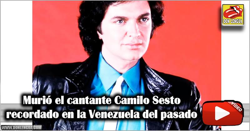 Murió el cantante Camilo Sesto, recordado en la Venezuela del pasado