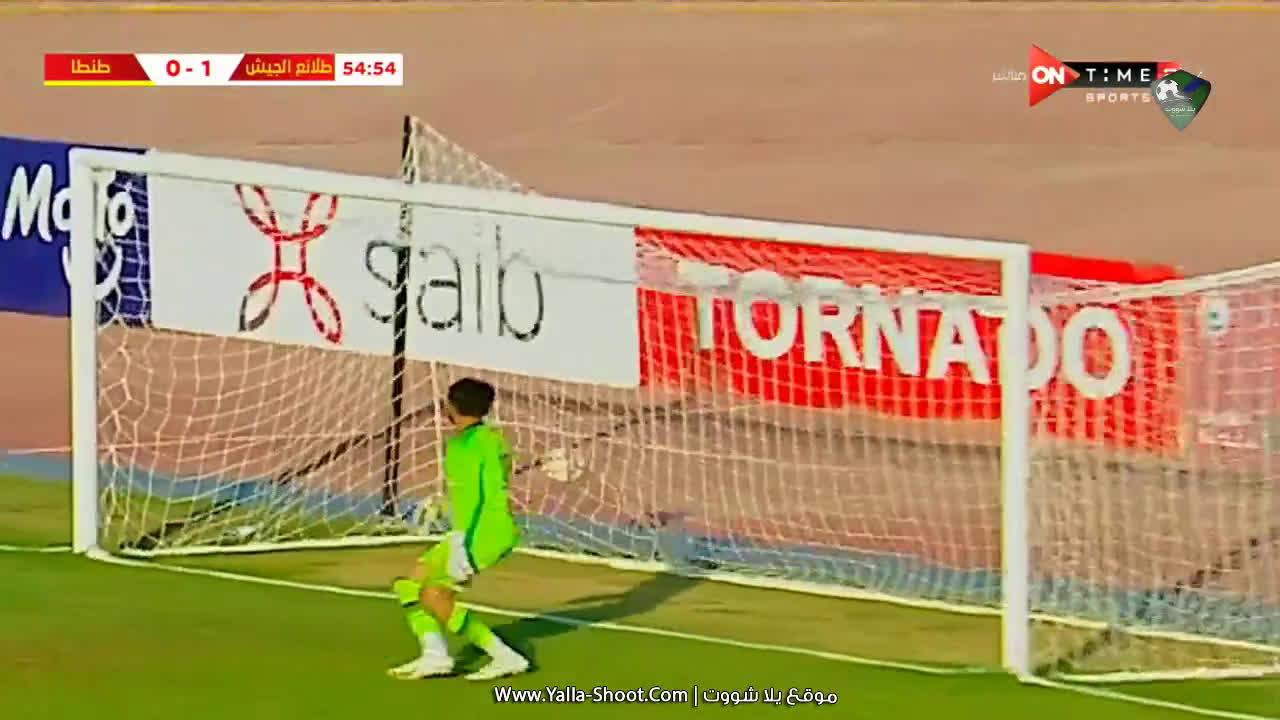مشاهدة هدف طلائع الجيش وطنطا بتاريخ 2020-08-22 الدوري المصري