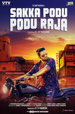 Sakka Podu Podu Raja (2017) Dual Audio [Hindi – Tamil]  720p | 480p UNCUT HDRip ESub x264 1Gb | 400Mb