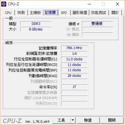 3 - [開箱] Asus K55VD i5-3230M 高效能 2G 獨顯筆電