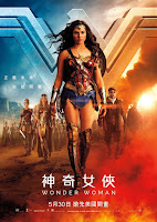 Wonder Woman (2017) Movie Poster 4