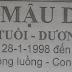 TỬ VI TUỔI 1998 MẬU DẦN NĂM 2017
