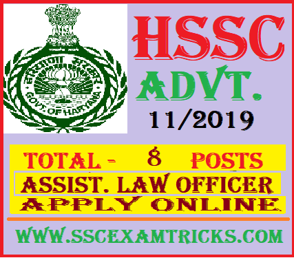 HSSC Assistant Law Officer Recruitment