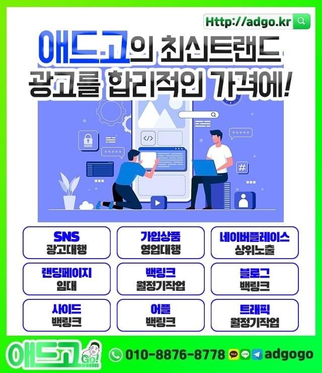 일산서구임플란트추천