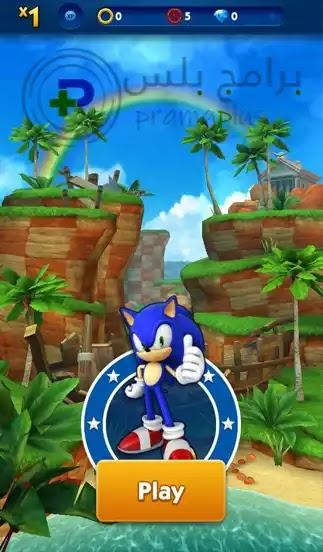بدء لعبة Sonic Dash