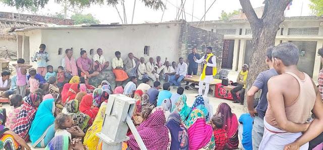 FB_IMG_1570606880479 आज 354 घोसी विधानसभा में जन चौपाल कार्यक्रम-Rajbhar IN INDIA