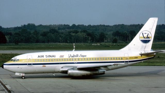سيناء للطيران Air Sinai اير سيناء