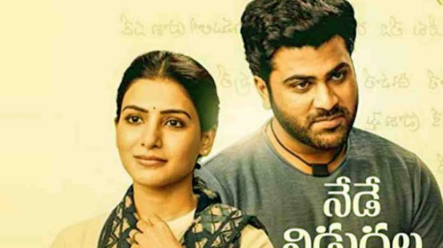 Jaanu South Indian Full Movie Hindi Dubbed 2021 Confirm Release Date