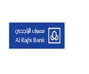 اعلان توظيف  بمصرف الراجحي وظائف إدارية