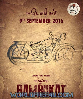 Poster Of Punjabi Movie Bambukat 2016 Full HD Movie Free Download Watch Online