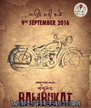 Poster Of Pollywood Movie Bambukat 2016 300MB Pdvd Full Punjabi Movie