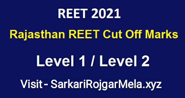 REET Cut off 2021 Exam merit  कट ऑफ  सटीक केलकुलेशन Level 1 & 2 Previous year Merit list Rajasthan 3rd grade teacher expected cut off SST Maths Science | SarkariRojgarMela |