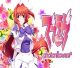 muv-luv-photonflowers