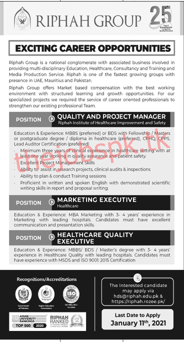 Latest Riphah Group of Educational Institute Management Posts 2021