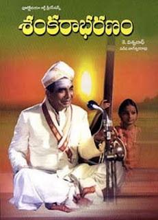 Shankarabharanam (1979)