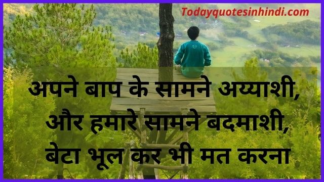 Attitude DP For Girls With Quotes