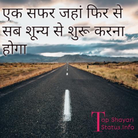 Alone Quotes Alone Status Alone Status In Hindi