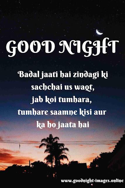 good night shayari for lover
