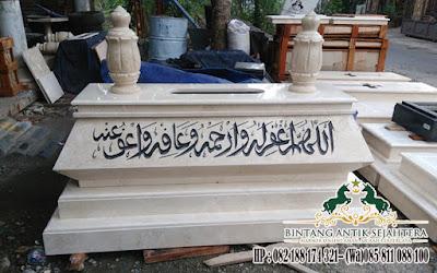 Makam Bokoran, Makam Islam Model Bokoran