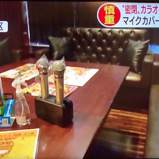 【テレビ紹介】テレビ朝日「Jチャンネル」にカラオケパセラが紹介されました