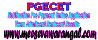 TS PGECET 2017 Notification Online Application Exam Dates