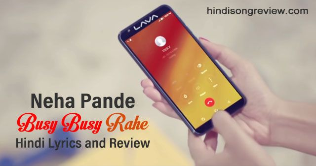 Neha-Pandey-song-busy-busy-lyrics-in-hindi
