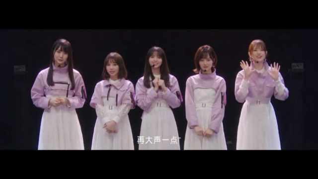 Nogizaka46 LIVE IN Kouya