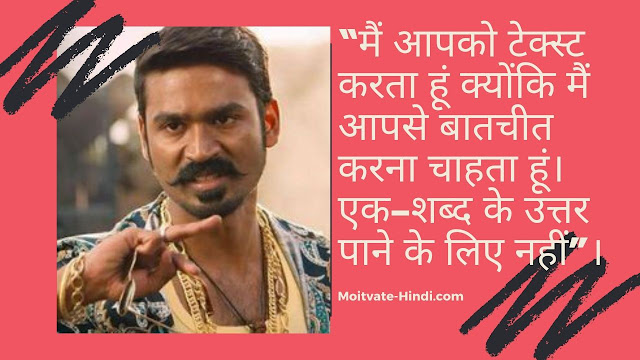 Status Hindi Attitude