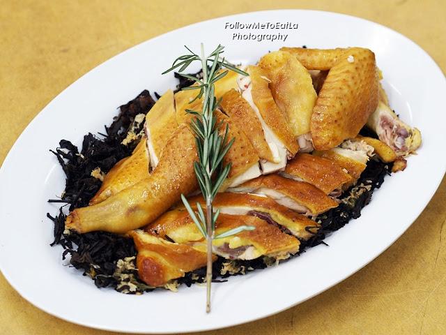 茶叶薰鸡 Chinese Smoked Chicken