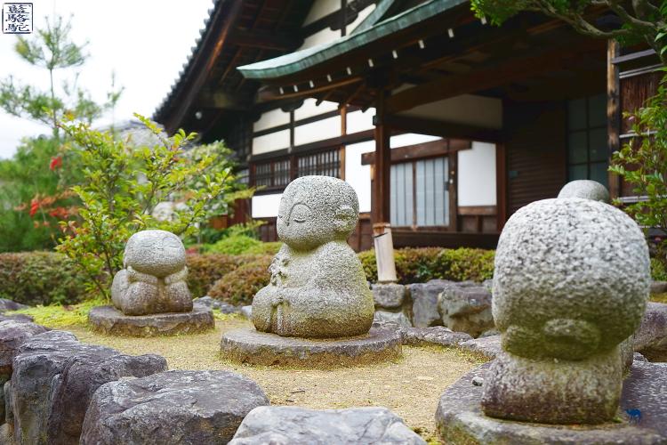 Le Chameau Bleu - Blog Voyage Japon - Séjour au Japon - Balade dans Kyoto