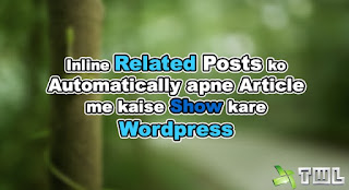 Inline-Related-posts-ko-automatically-apne-article-me-kaise-show-kare