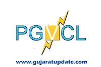 PGVCL Vidyut Sahayak (Junior Assistant) Provisional List 2021