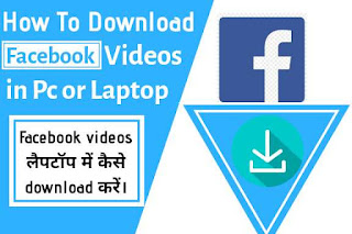 How to download facebook videos in pc?