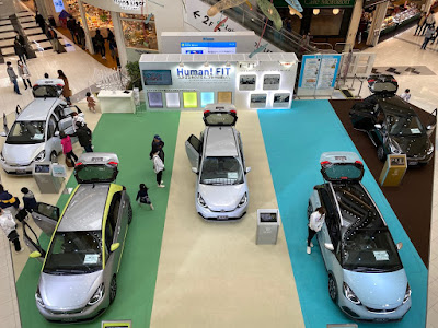 Honda 新型FIT車両展示&試乗イベント開催!