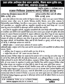 UPSSSC Revenue officer Recruitment 2016, Rajasva nirikshak RO